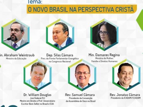 Weintraub e Damares palestram em Manaus no dia 19 de outubro