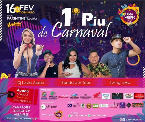 1º Piu de Carnaval 2020 do Pinto Molhado promete agitar Parintins neste domingo (16)
