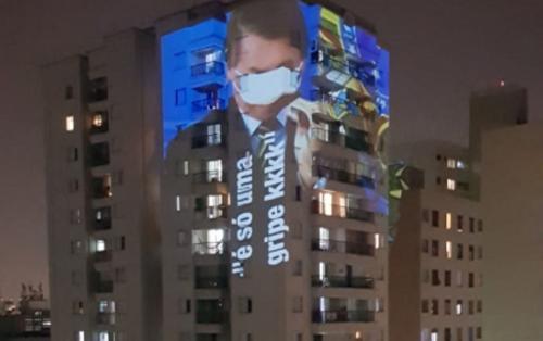 Bolsonaro será alvo de panelaço pelo quinto dia seguido nesta segunda (23)
