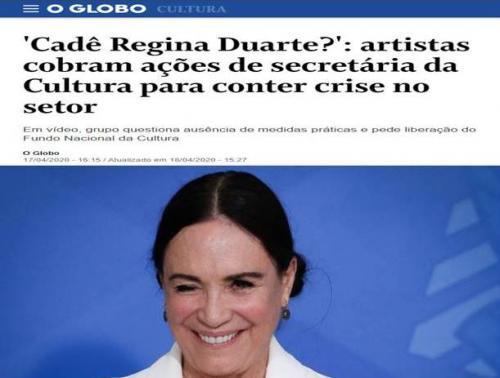 Governo Federal abandona artistas na pandemia e Regina Duarte na inércia