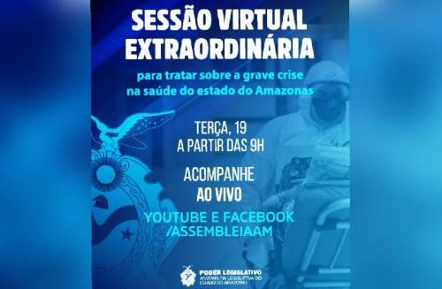 ALE/AM convoca reunião Urgente nesta terça (19), para discutir crise da Covid, em Manaus
