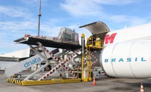 Bolsonaro não autoriza há 9 dias voos da ONU e EUA com oxigênio para Manaus