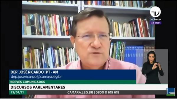Zé Ricardo denuncia veto do Ministério da Economia ao projeto da LG com investimentos para Manaus
