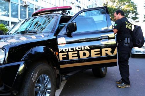 MPF pede suspensão de concurso da PF em todo país, por conta da pandemia