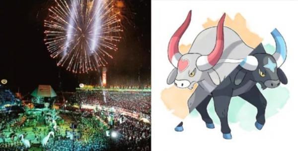 Designer cria Pokémon inspirados em bois do Festival de Parintins