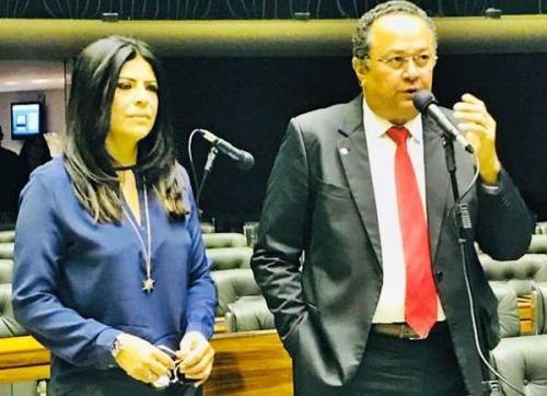 Justiça Federal/AC cassa direitos políticos de Silas Câmara e Antônia Lúcia