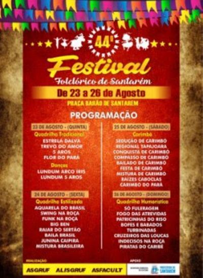 44º Festival Folclórico de Santarém acontece nos dias 23 a 26 de agosto